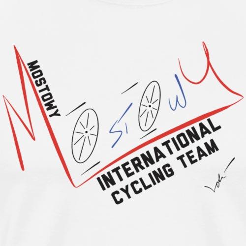 Mostowy International Gear by Loki Designz - Men's Premium T-Shirt