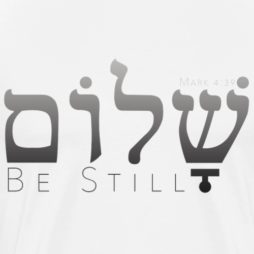 Peace (Shalom) Be Still - Mark 4:39 - Men's Premium T-Shirt