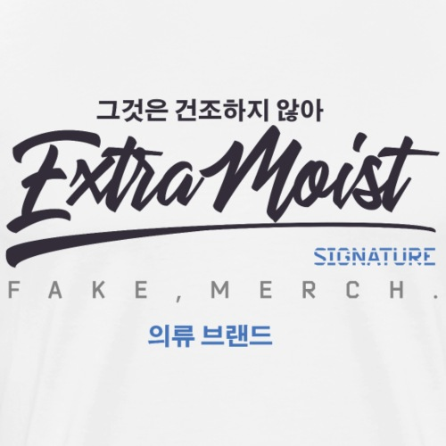 ExtraMoist Signature White - Men's Premium T-Shirt