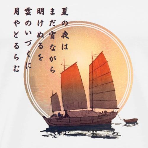 Japanese Kanji Writings Summer Poem - Men's Premium T-Shirt