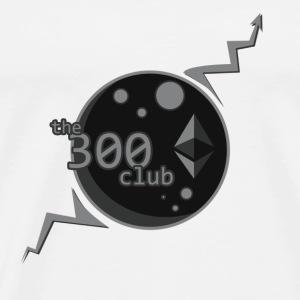 Ethereum - The 300 Club - Men's Premium T-Shirt
