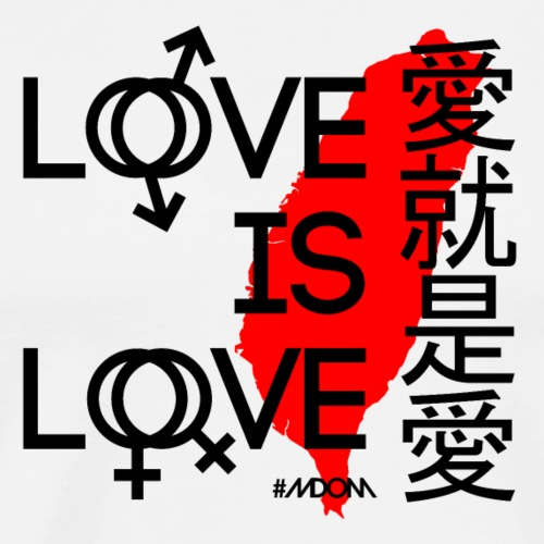 Love is Love TAIWAN - Men's Premium T-Shirt