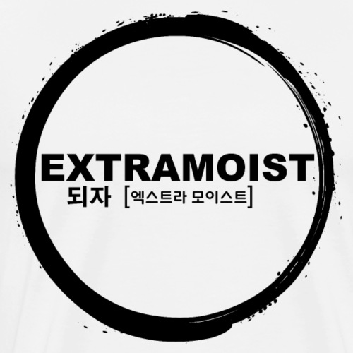 ExtraMoist Signature Circle Black - Men's Premium T-Shirt