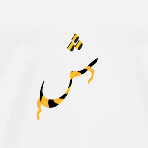 T-shirt_letter_shin - Men's Premium T-Shirt