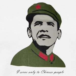 Communism Obama - Men's Premium T-Shirt