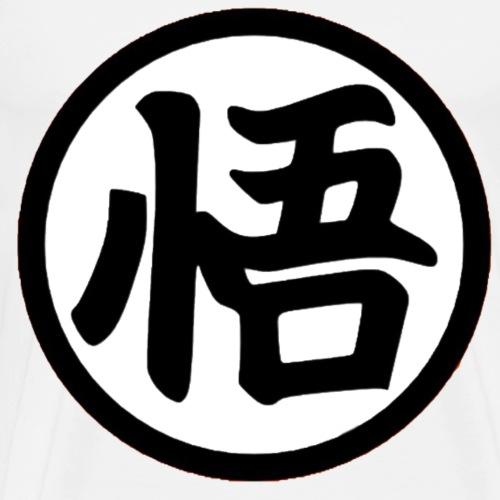 goku_kanji - Men's Premium T-Shirt