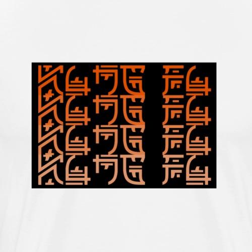 Japan Drop -Kung Fu- - Men's Premium T-Shirt