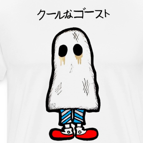 A Cool Ghost - Men's Premium T-Shirt