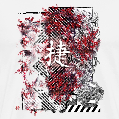 Cherry Blossoms - Men's Premium T-Shirt