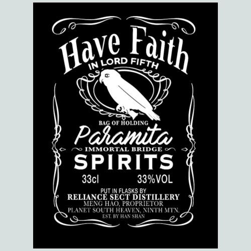 Have Faith - Men's Premium T-Shirt