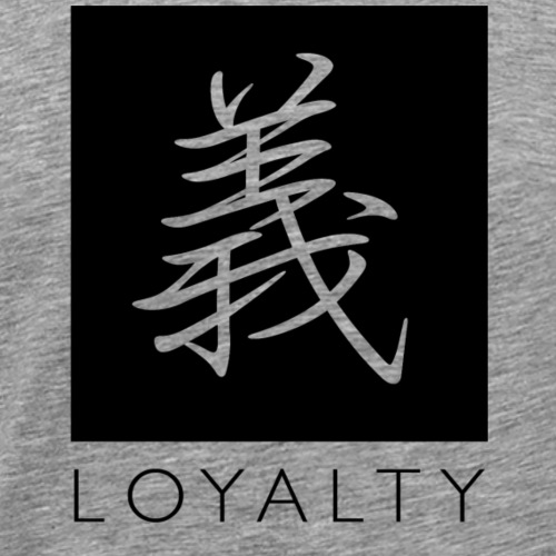 Loyalty (Chinese Character) typographic T-shirt - Men's Premium T-Shirt