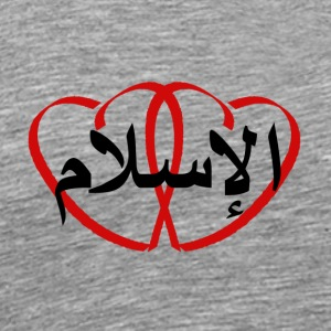 Islam - Men's Premium T-Shirt