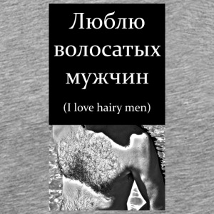 I Love Hairy Men - Men's Premium T-Shirt