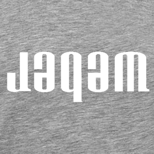 jagam white - Men's Premium T-Shirt