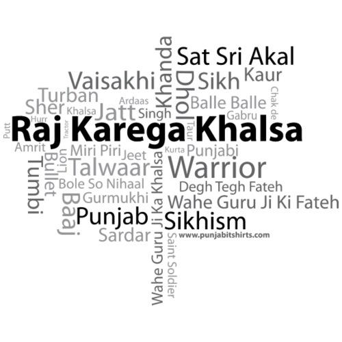 Raj Kerega Khalsa - Punjabi T-Shirt - Men's Premium T-Shirt