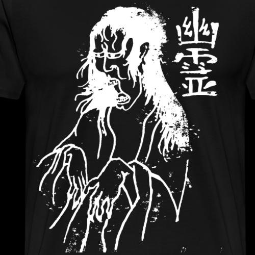Yurei - Men's Premium T-Shirt