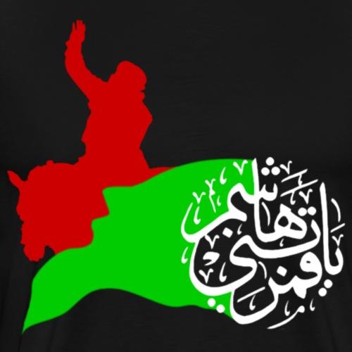 Ya Qamar bani hashem - Men's Premium T-Shirt