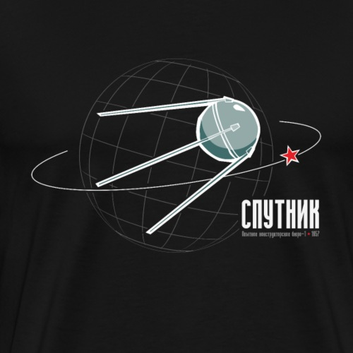 Sputnik! - Men's Premium T-Shirt