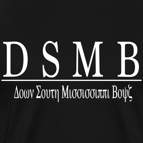Down South Mississippi Boyz1 - Men's Premium T-Shirt