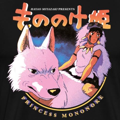 Mononoke Hime - Men's Premium T-Shirt
