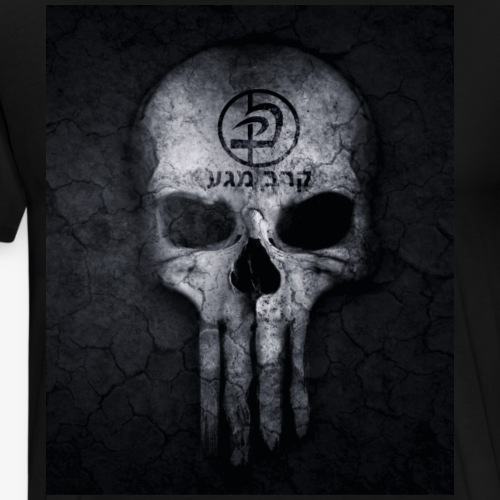 Urban Krav Maga Skull Design - Men's Premium T-Shirt
