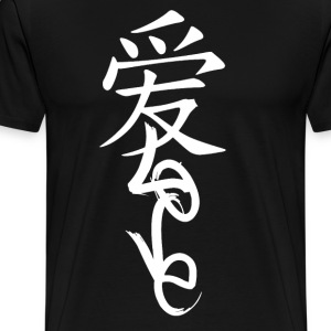 LOVE - Japanese - Wht - Men's Premium T-Shirt