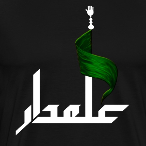 Alamdar - Men's Premium T-Shirt