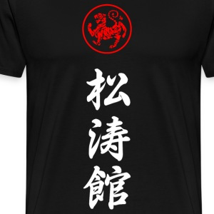 Shotokan Karate Japanese Martial Arts - Men's Premium T-Shirt