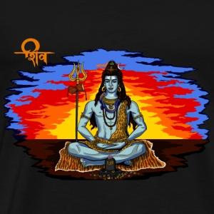 Lord Shiva - Men's Premium T-Shirt