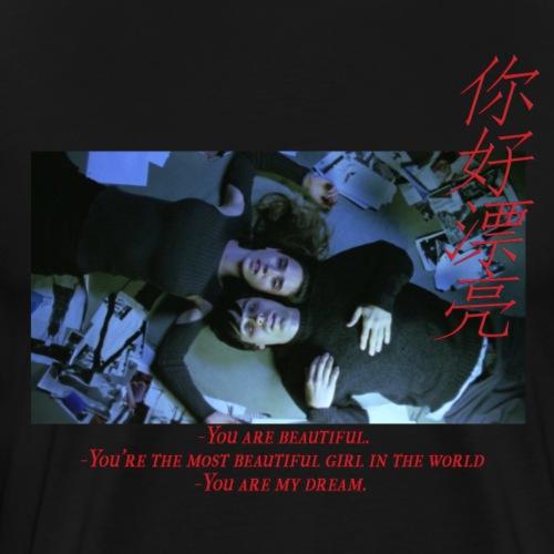 Requiem for a Dream Japanese style - Men's Premium T-Shirt
