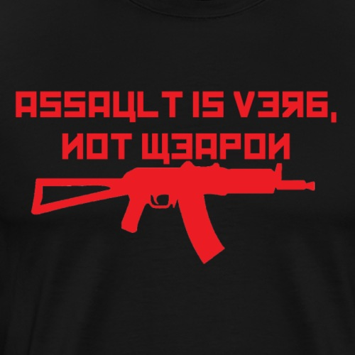 Verb not weapon Ak red - Men's Premium T-Shirt