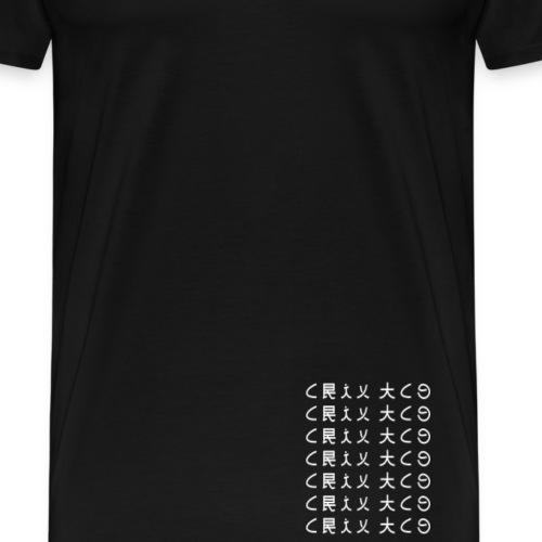 CrixTCO U N I T Y v2a - Men's Premium T-Shirt