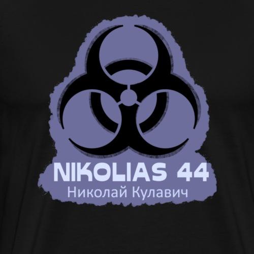 Nikolias 44 - Men's Premium T-Shirt