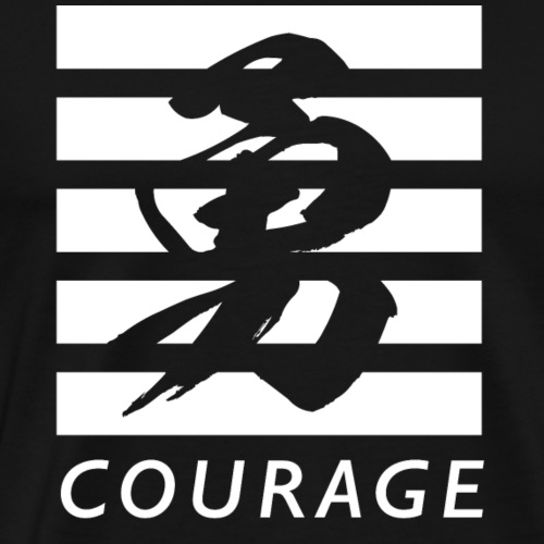 Courage streetwear (Chinese symbol) T-shirt - Men's Premium T-Shirt