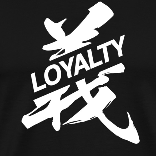 Loyalty (Chinese symbol) typographic Tee - Men's Premium T-Shirt