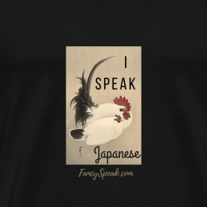 I Speak Japanese - Men's Premium T-Shirt