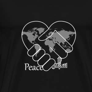 Peace - سلام (BLACK) - Men's Premium T-Shirt