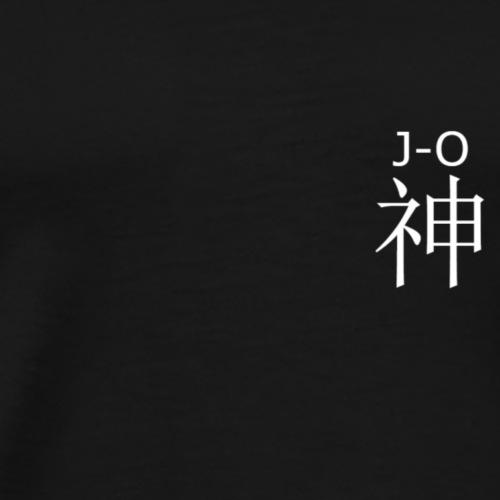 God KAMI Basics - Men's Premium T-Shirt