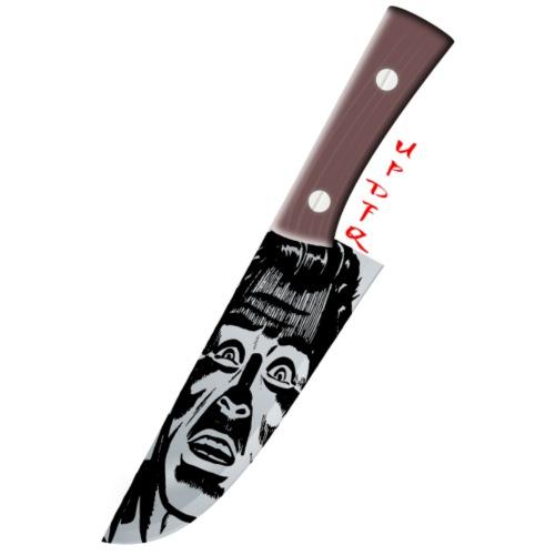 KNIFE - Men's Premium T-Shirt