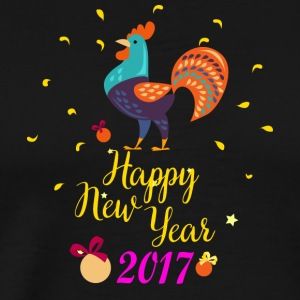 Best New Year 2017 Funny T Shirts | Mug - Men's Premium T-Shirt