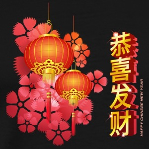happy_chinese_new_year_with_lights - Men's Premium T-Shirt
