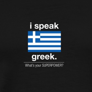 SUPERPOWER_-_greek - Men's Premium T-Shirt