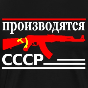 AK-CCCP - Men's Premium T-Shirt