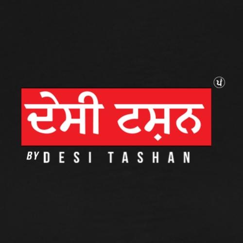 Desi Tashan by Desi Tashan - Men's Premium T-Shirt