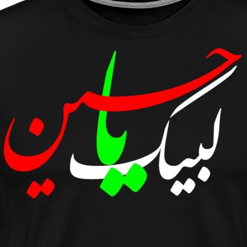Labayk Ya Hussein - Men's Premium T-Shirt