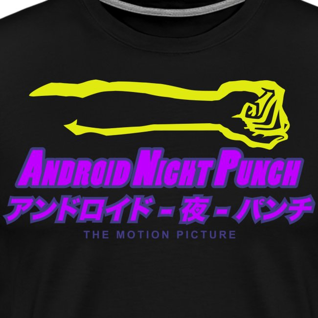 Android Night Punch