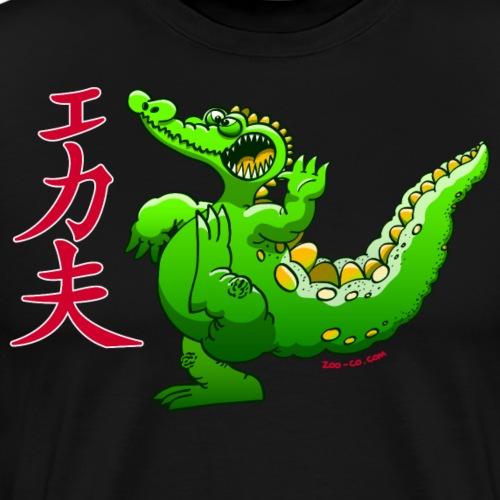 Kung Fu Crocodile - Men's Premium T-Shirt