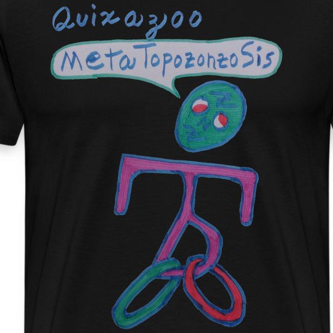 MetaTopozonzoSisFull