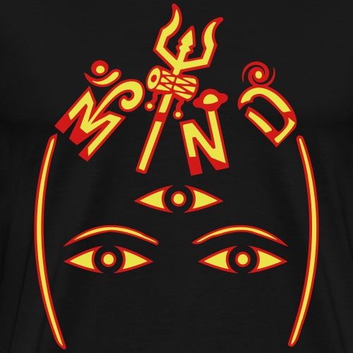 Mind of Shiva - Men's Premium T-Shirt