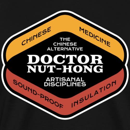 Nut Hong Disciplines - Men's Premium T-Shirt